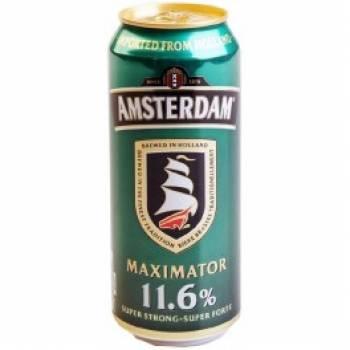 Amsterdam Maximator & Navigator