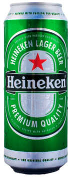 Heineken 500ml Fresh stock