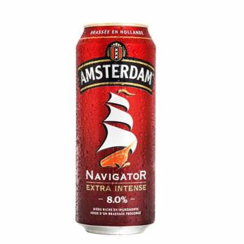 Amsterdam Navigator - Can - 8.0%