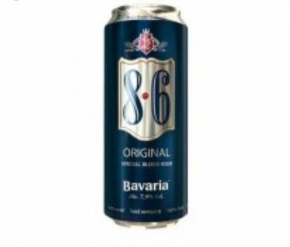 We are looking for a regular supplier bavaria 8.6 can 50 cl.