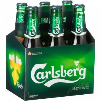 CARLSBERG BEER 3.8% 440ML PACK WhatsApp:+44 7366 374181
