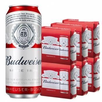 Budweiser cans 500ml*24