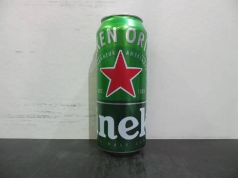 Heineken dutch 500ml cans