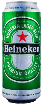 Heineken 500ml Fresh stock